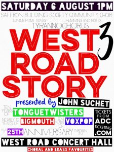 West Road Story Poster